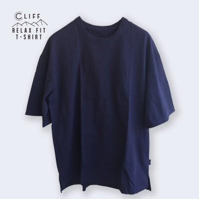 送料無料 リラックス CLIFF メンズ レディース ユニセックス Tシャツ 半袖  トップス カットソー フェス アウトドア カジ おしゃれ ネイビー