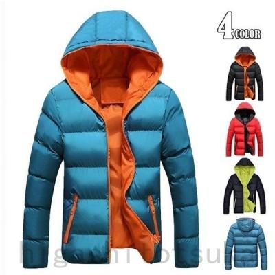 ダウンコート メンズ ジップアップ ジャケット ダウンジャケット ダウン 中綿ジャケット ブルゾン アウターフード付き 登山 冬保温