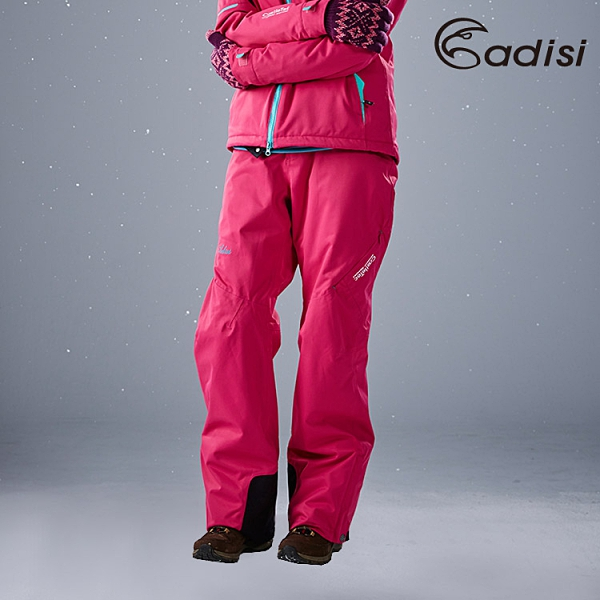 ADISI 女Primaloft防水透氣保暖雪褲AP1621051 (S~2XL) / 城市綠洲專賣(滑雪、防風、柔軟)