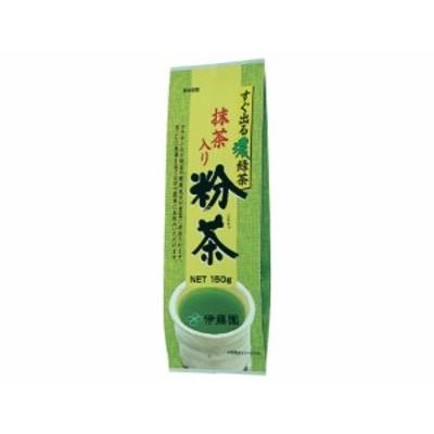 すぐ出る濃緑茶抹茶入り粉茶 伊藤園 2745