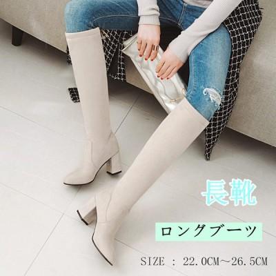 レディースブーツ ロングブーツ ジョッキーブーツ スエード調 秋冬 ブーツ 防寒 ロング丈 レディースシューズ 靴 美脚 歩きやすい 太ヒール 大きいサイズ