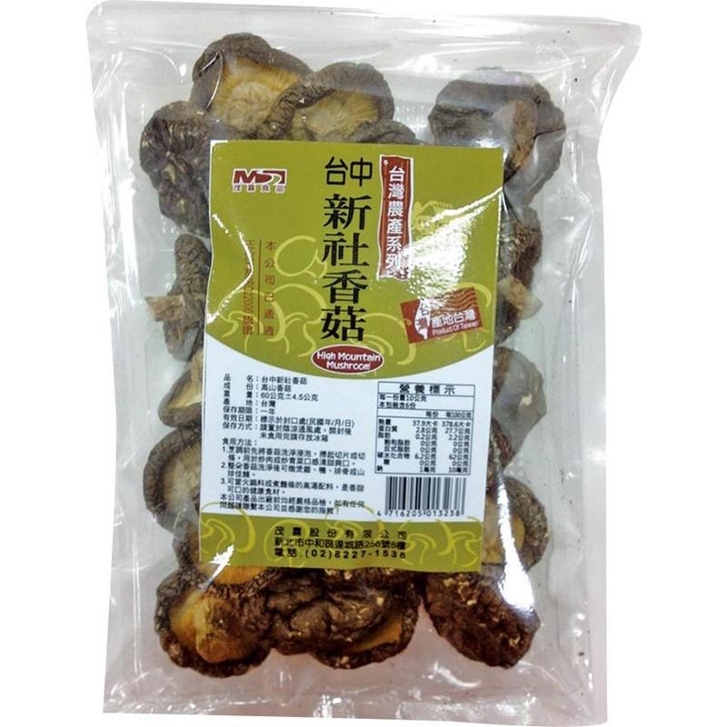 超賀台中新社香菇(大菇)