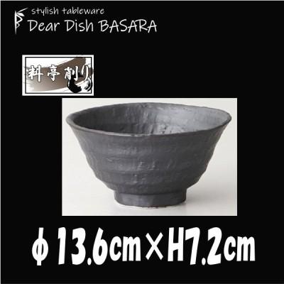 料亭削り 4.0寸飯碗 濃灰色 どんぶり丼 陶器磁器の食器 おしゃれな業務用和食器 お皿中皿深皿