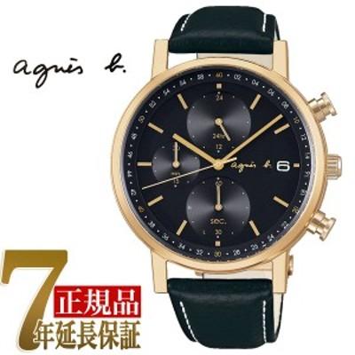 セイコー SEIKO アニエスベー ソーラー ペア メンズ   腕時計 FBRD936
