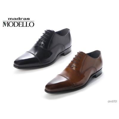 madras modello マドラス モデロ DM9701 メンズ ストレートチップ 内羽根 ビジネス カジュアル シューズ 靴