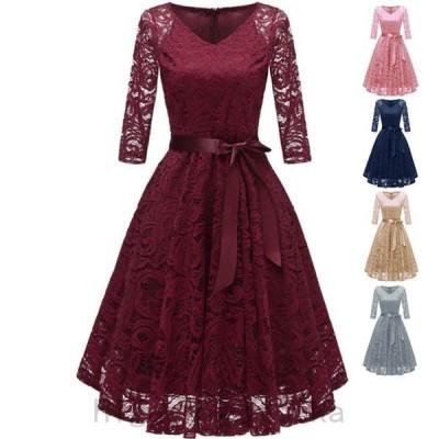 パーティードレスミモレ丈結婚式二次会膝丈ワンピースロングドレス袖ありレースレディースaライン大きいサイズフォーマルお呼ばれ