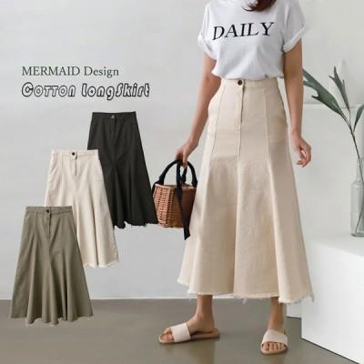 コットンマーメイドロングスカート  切りっぱなし 美脚 美シルエット コットン ポケット レディース 綿100 シンプル カジュアル S/M/サイズ/韓国製