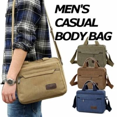 ショルダーバッグ メンズ 斜めがけ ハンドバッグ 帆布 旅行バッグ ショルダー おしゃれ ビジネスバッグ バッグ カバン 大容量