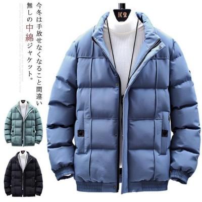 中綿ジャケット メンズ ジャケット ブルゾン 中綿コート アウター ジャンパー 軽量 防寒 薄手 あったか 大きいサイズ 冬服 お洒落 カジュアル 秋