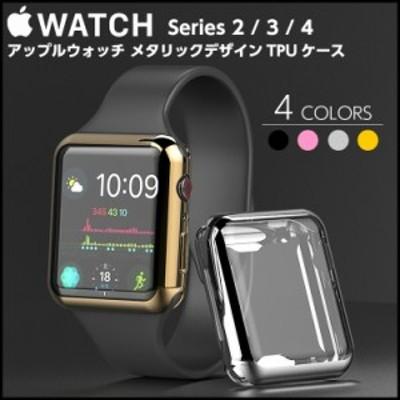 Apple watch カバー TPU Apple watch series 6 カバー Apple watch SE カバー series 4 3 2 アップルウォッチ Apple watch series 5 カバ