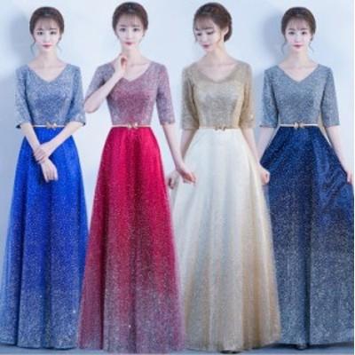 韓国ファッション レディース服 ワンピースドレス 結婚式 二次会 花嫁ドレス ロングドレス カラードレス パーティードレス 音楽会 入学式