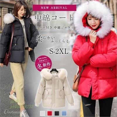 中綿ジャケット レディース ショート 中綿コート フード付き 新作 シンプル 冬 ゆったり ファー付き
