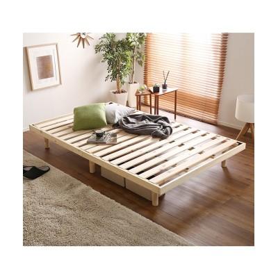 高さが変えられるひのきすのこベッド すのこベッド・畳ベッド, Beds(ニッセン、nissen)