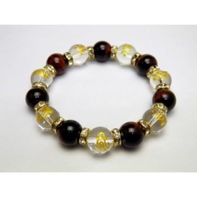 7種の梵字入り 梵字 水晶金彫り数珠 レッドタイガーアイ ブレスレット 天然石 パワーストーン