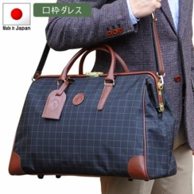 取寄品 ビジネスバッグ ビジネス鞄 日本製 カチャトーレ ダレス兼用ボストン ボストンバッグ 11933 メンズボストン 送料無料