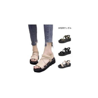 サンダルレディースグラディエーターサンダルぺったんこ厚底シューズ女性用靴夏ビーサンお洒落くつカジュアル