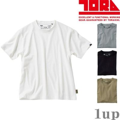 作業服 インナー 夏用 寅壱 作業着 9523-618 半袖クルーネックTシャツ M-LL