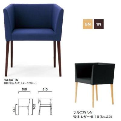 クレス ラルニ W 肘付 業務用家具 チェア W610×D515×H445・705mm