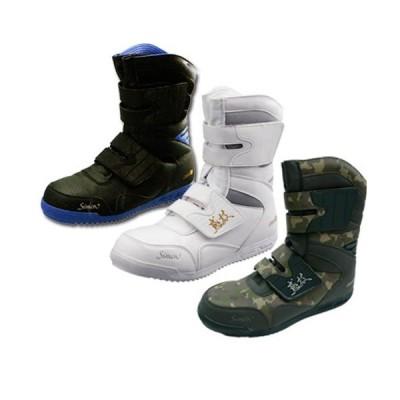 安全靴 安全半長靴 高所用作業靴 シモン 鳶技 S038 メッシュタイプ 24.0〜29.0cm 鉄製先芯 セーフティブーツ