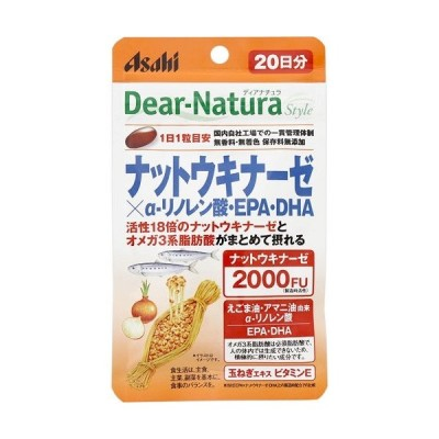 [アサヒ]ディアナチュラスタイル ナットウキナーゼ×α-リノレン酸・EPA・DHA 20粒