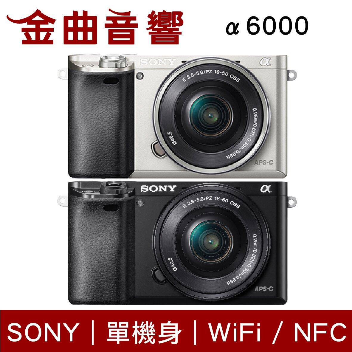 SONY 索尼 α6000 銀色 ILCE-6000 單機身 數位單眼相機 a6000   金曲音響