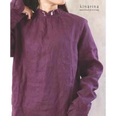 【大特価アウトレット】「mori Lady」トップス ブラウス 長袖 立ち襟 スタンドカラー バンドカラー リネン コットン プリーツ フリル袖 刺繍 紫 ナチュラル
