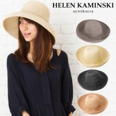 ヘレンカミンスキー プロバンス12 帽子 紫外線対策 折りたたみ帽子 ラフィアハット ツバ広い 麦わら帽子 レディース