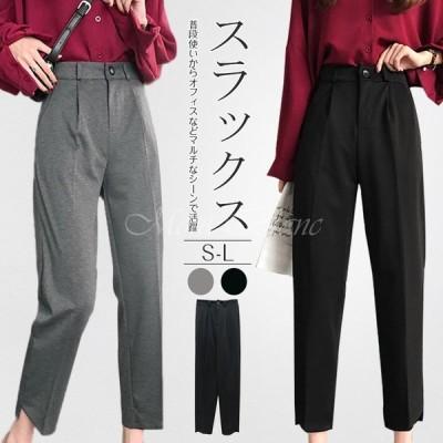 レディース ワイドパンツ ボトムス   秋冬 美脚パンツ 上品 女性用 ズボン ワイドズボン きれいめスタイル