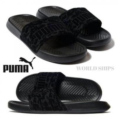 サンダル プーマ ポップ キャット メンズ レディース PUMA Popcat ブラック【海外限定・正規品】