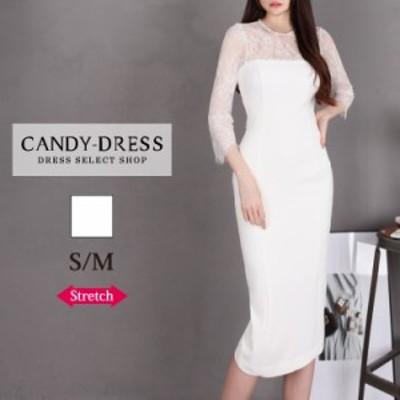 【SALE¥10,000】S/M Luxury Dress ストレッチ無地×フラワーレース切り替え背中あきデザイン七分袖タイトミディドレス SN190708 膝丈 ワ