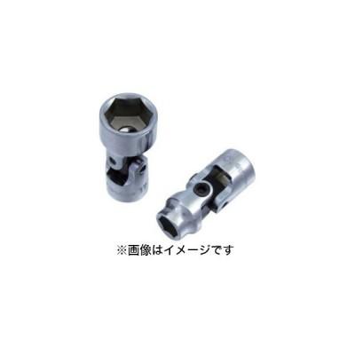 スエカゲツール 2831080 ユニバーサル ジョイントソケット 対辺寸法 8mm