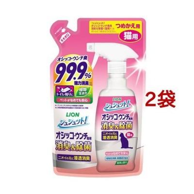 シュシュット! オシッコ・ウンチ専用 消臭&除菌 猫用 つめかえ用 ( 280ml*2袋セット )