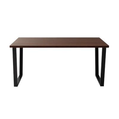 天然木ウォールナットモダンデザインダイニング Wyrd テーブル W150 のみ単品販売
