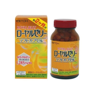 ローヤルゼリー ソフトカプセル 井藤漢方製薬