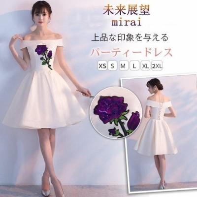 結婚式 ミニドレス 二次会 オフショルダー パーティドレス ウェディングドレス 大きいサイズ ドレス ワンピース おしゃれ