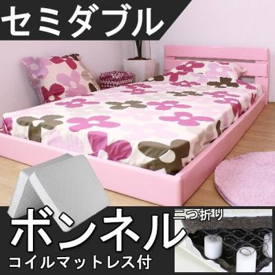 ベッド セミダブルベッド マットレス付き 日本製フレーム ローベッド セミダブル 二つ折りボンネルコイルスプリングマットレス付 セミダブルサイズ