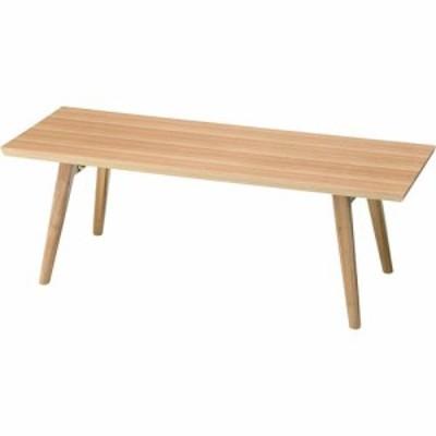 東谷 木製フォールディングテーブル HOT-544NA ナチュラル 1050X400X350mm