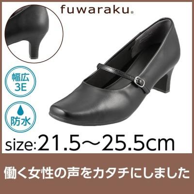 フワラク fuwaraku FR-1104 レディース   ストラップパンプス 黒 防水   大きいサイズ対応 25.0cm   ブラック