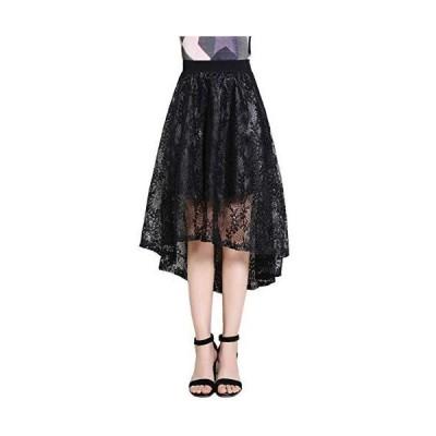 [スメラ] レディース ロング スカート フィッシュテール 総 レース 花柄 夏 女性服 お呼ばれ ミディスカート フレア 結婚式 大きいサ