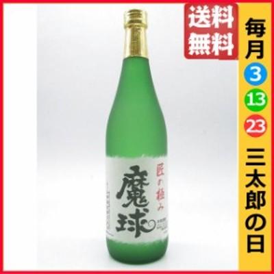 山都酒造 魔球 芋焼酎 25度 720ml 【お中元 ギフト 御中元】