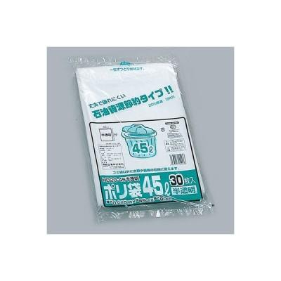 厚み0.02 ×巾650×長さ800mm福助工業 業務用ポリ袋(45L) HD20-45 半透明 (600枚)