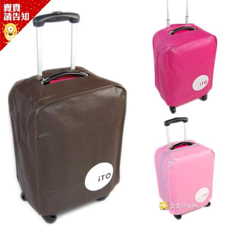 【賣貴請告知】7種尺寸 行李箱防塵套 保護套 耐磨拉杆箱 20吋 22吋 24吋 26吋 28吋 29吋 30吋 附發票
