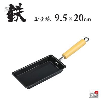 玉子焼 9.5×20cm IH対応 一気に巻ける お弁当用 パール金属 The鉄 HB-2407 / 日本製 鉄製 フライパン エッグパン 卵焼き器木柄 鉄分補給 強火調理