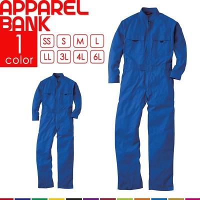 つなぎ メンズ ブルー ツナギ 青 作業着 オーバーオール 長袖 レディース つなぎ服