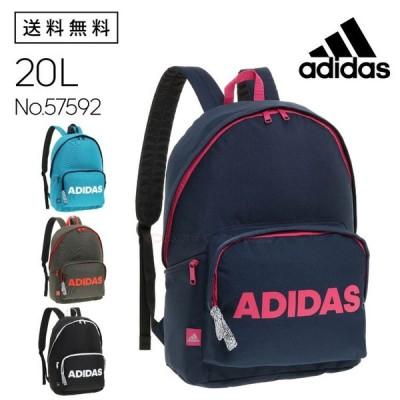 リュックサック レディース 通学 アディダス 57592 adidas 20リットル 通学リュック スクールバッグ