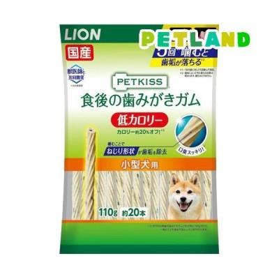 ペットキッス 食後の歯みがきガム 低カロリー 小型犬用 ( 110g )/ ペットキッス