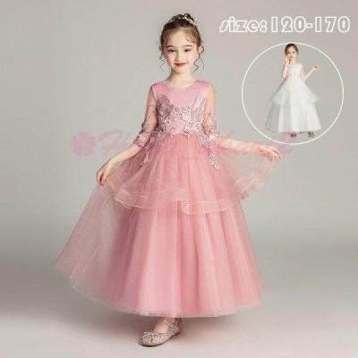 発表会 子供ドレス 女の子 フォーマルドレス 子どもドレス マキシドレス ロング丈 五分袖 プリンセスドレス ワンピース チュールスカート お姫様 人気 可愛い
