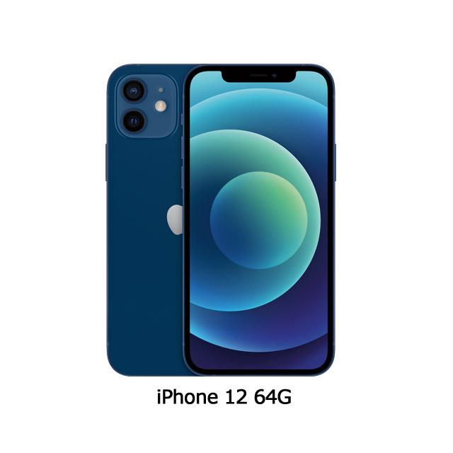 Apple iPhone 12 (64G)-藍色(MGJ83TA/A)