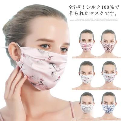 送料無料マスク 布マスク 大判 洗える ひんやり シルク 日焼け防止 夏用 薄手 予防対策 花粉対策 インフルエンザ対策 接触冷感 紫外線対策 通気性 送料無
