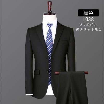 スーツジャケット スーツパンツ スーツ上下セット ビジネス上着 ブレザー スーツズボン 春 秋 紳士服 アウター 送料無料 メンズ